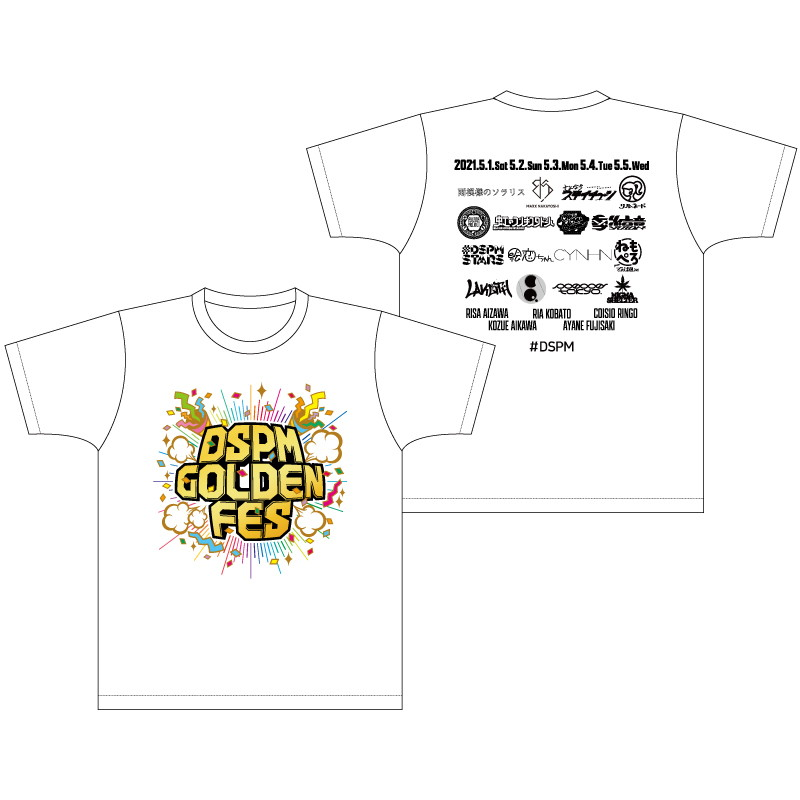【#DSPMGOLDENFES】Tシャツ
