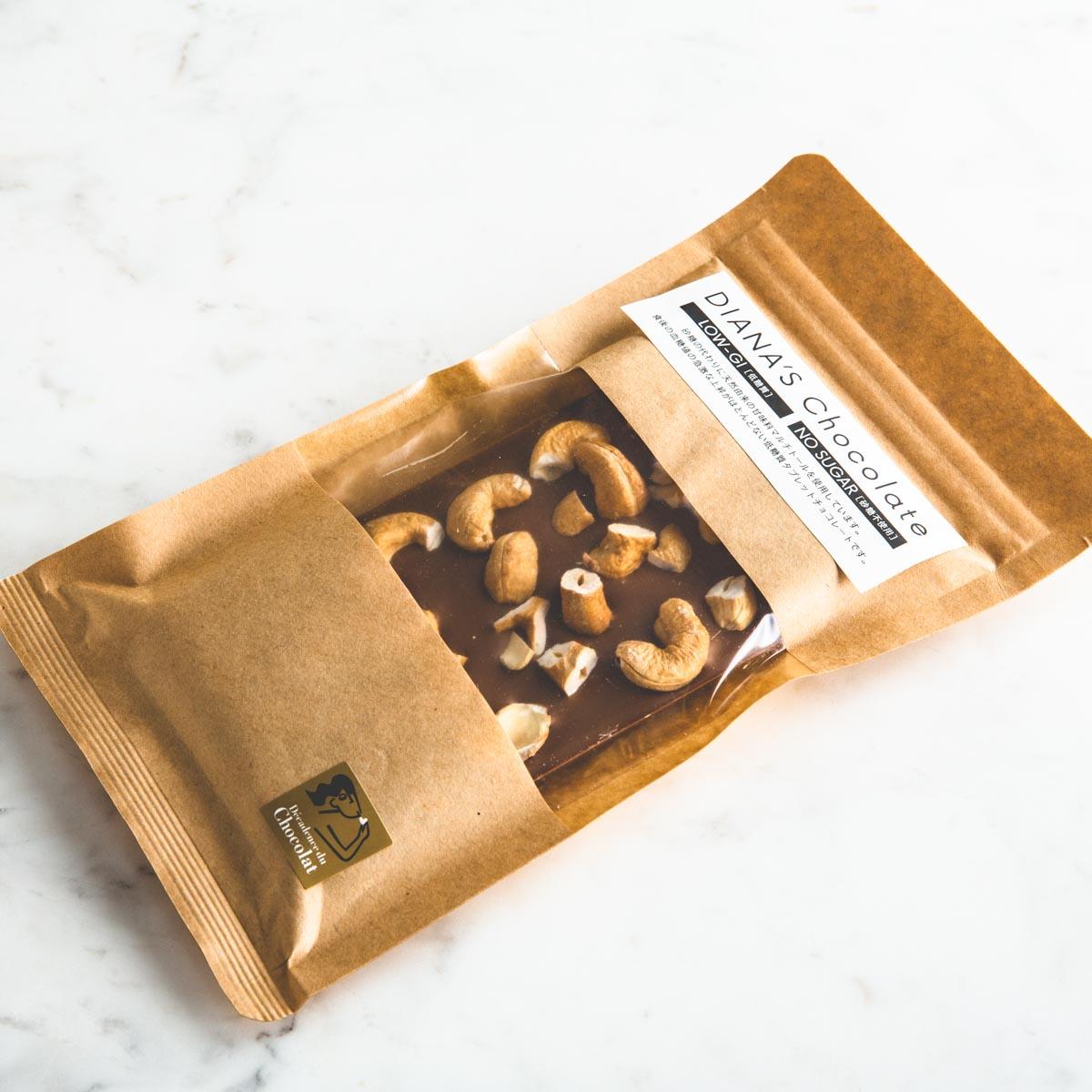 LOW-GI・ディアナチョコレート【ミルクナッツ】