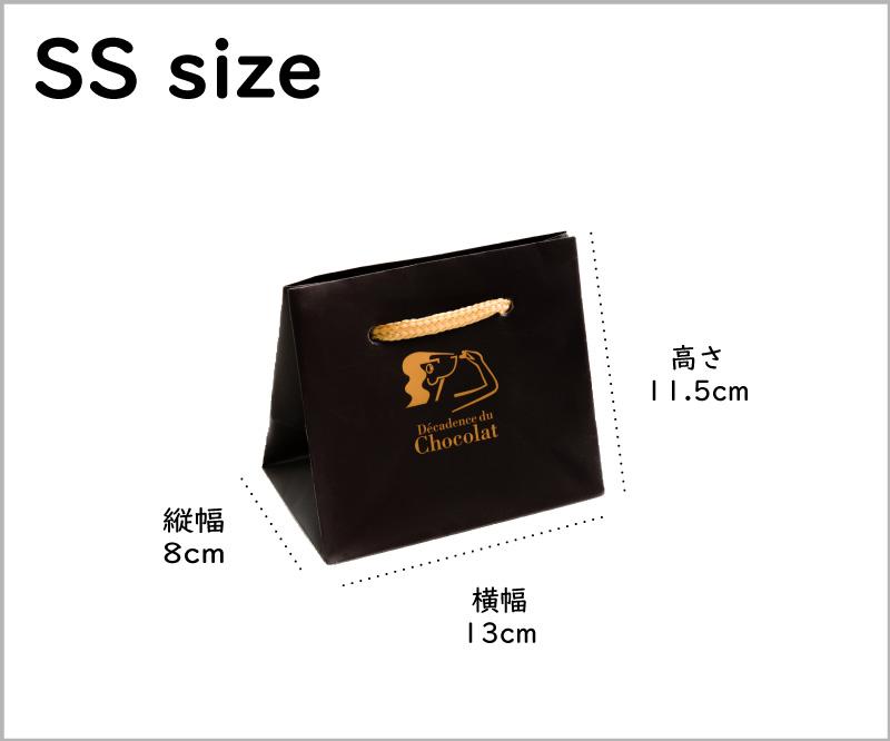 ロゴ入り紙袋(SSサイズ)