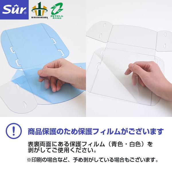 パンフレットスタンド A4判三つ折1列2段タイプ [ペン立て機能付き] [対応サイズ: A4判三つ折]