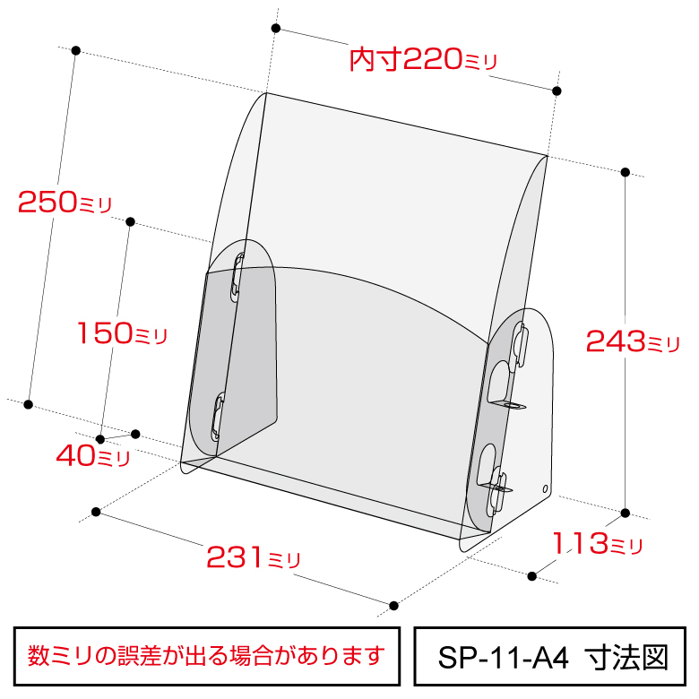 パンフレットスタンド A4判1列1段タイプ [ペン立て機能付き] [対応サイズ: A4判]