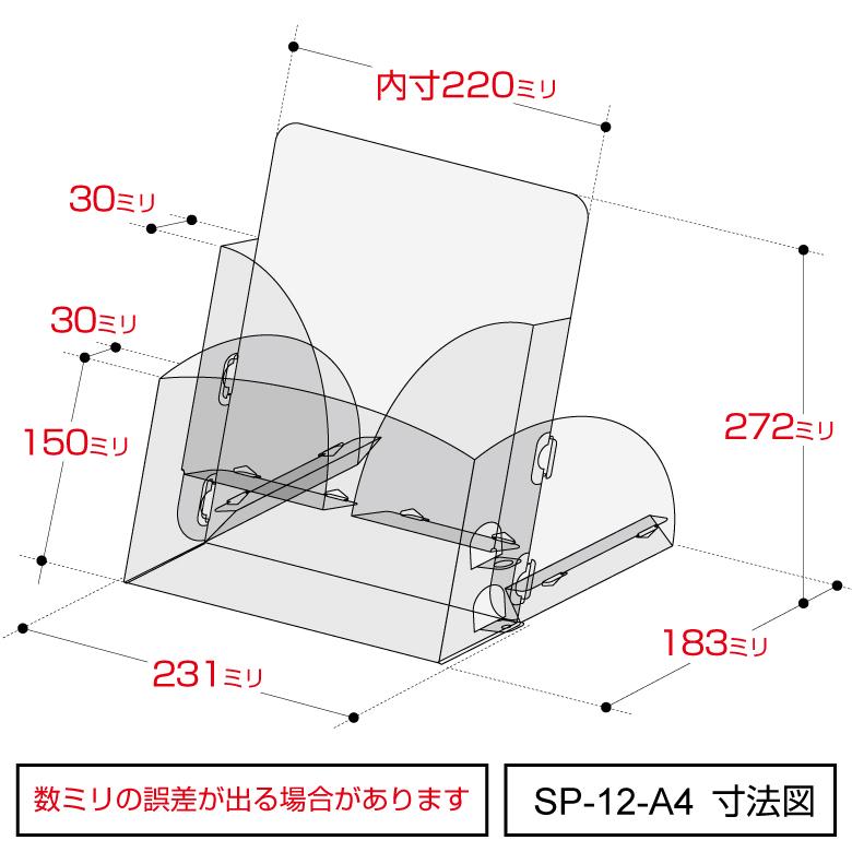 パンフレットスタンド A4判1列2段タイプ [ペン立て機能付き] [対応サイズ: A4判]