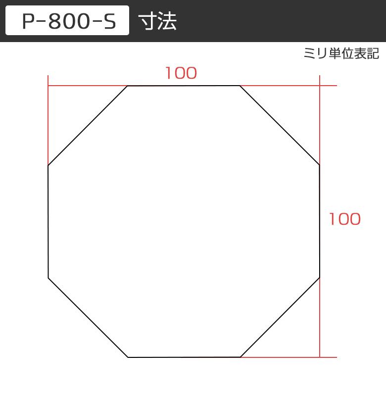 クリスタルプレート八角形【S】クリア