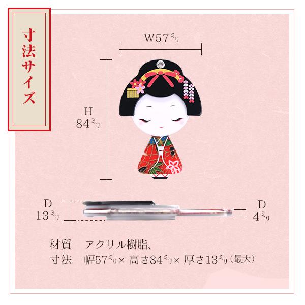 【手鏡:アクリルハンドミラー】鏡花さん
