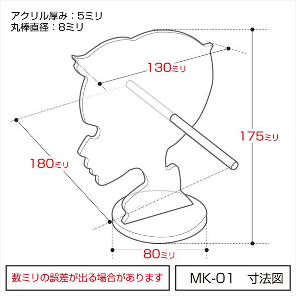 卓上サングラススタンド【人型シリーズ】少年タイプ