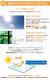 UV ブルーライトカット 液晶テレビ保護パネル 22型 【3ミリ重厚】23型 22インチ 23インチ【光沢 グレア仕様】国産 液晶テレビ保護フィルム 保護カバー 保護ガード PC保護