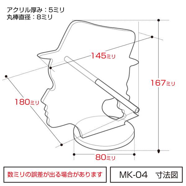サングラススタンド【人型シリーズ04】少女 帽子 三つ編タイプ