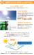UV ブルーライトカット 液晶テレビ保護パネル ストッパー付き 32型 【3ミリ重厚】32型 32インチ【光沢 グレア仕様】国産 液晶テレビ保護フィルム 保護カバー 保護ガード PC保護