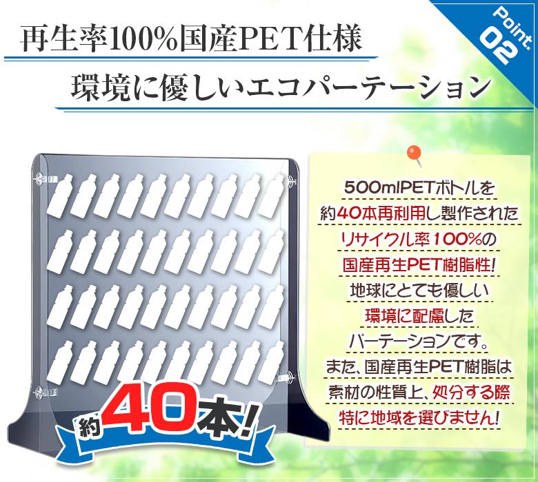 2Way ecoパーテーション 3台セット W600*H600*D300【ウイルスの飛沫感染防止対策に!】