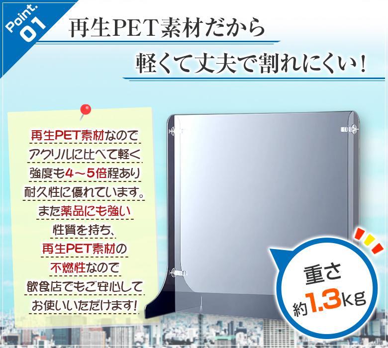 2Way ecoパーテーション 10台セット W600*H600*D300【ウイルスの飛沫感染防止対策に!】