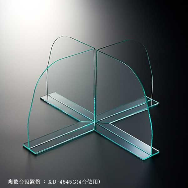 クロスパーテーション ガラスカラー仕様 W600*H450*D120【ウイルスの飛沫感染防止対策に!】
