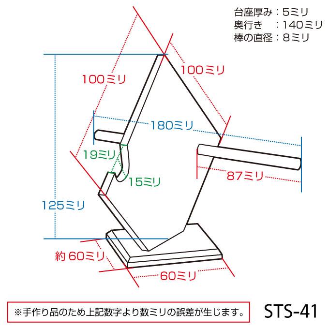 フレームスタンド正方形【レギュラー】1枚掛
