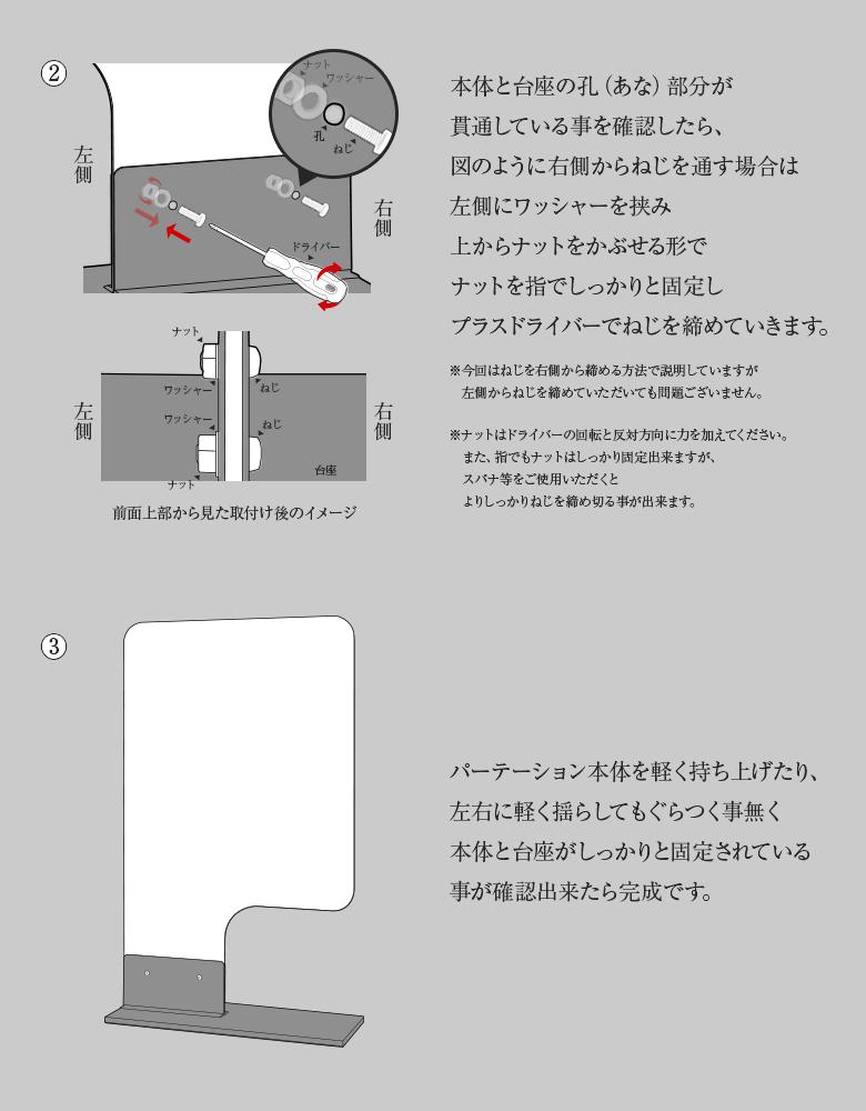 F型パーテーション クリアカラー仕様 W550*H900*D200【ウイルスの飛沫感染防止対策に!】ウイルス対策 仕切 衛生管理 飛沫 ガード