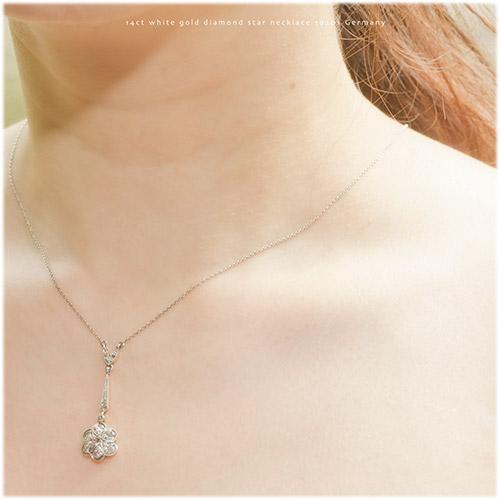 14金 ホワイトゴールド ダイヤモンド 六芒星 クラスターネックレス (アンティークジュエリー)