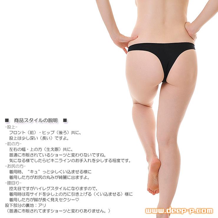 セクシー度はほぼゼロ シンプルで普通な感じのTバックパンティ お肌に優しいコットン地 黒色 | ラポーム | ●