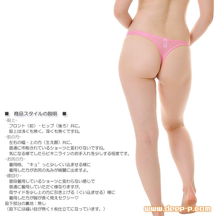 縁がピコゴムで可愛く普通っぽいTバックパンティ モチモチした感触が優しいT2M2地 ピンク色 | ターキー | ●