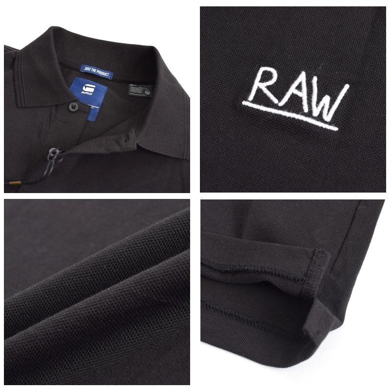 大きいサイズ メンズ G-STAR RAW ジースターロゥ 半袖ポロシャツ 鹿の子 ワンポイント 黒 ブラック XL XXL