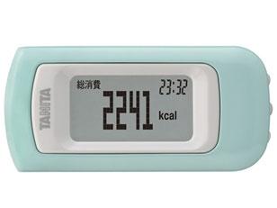 EZ-064 [ミント]