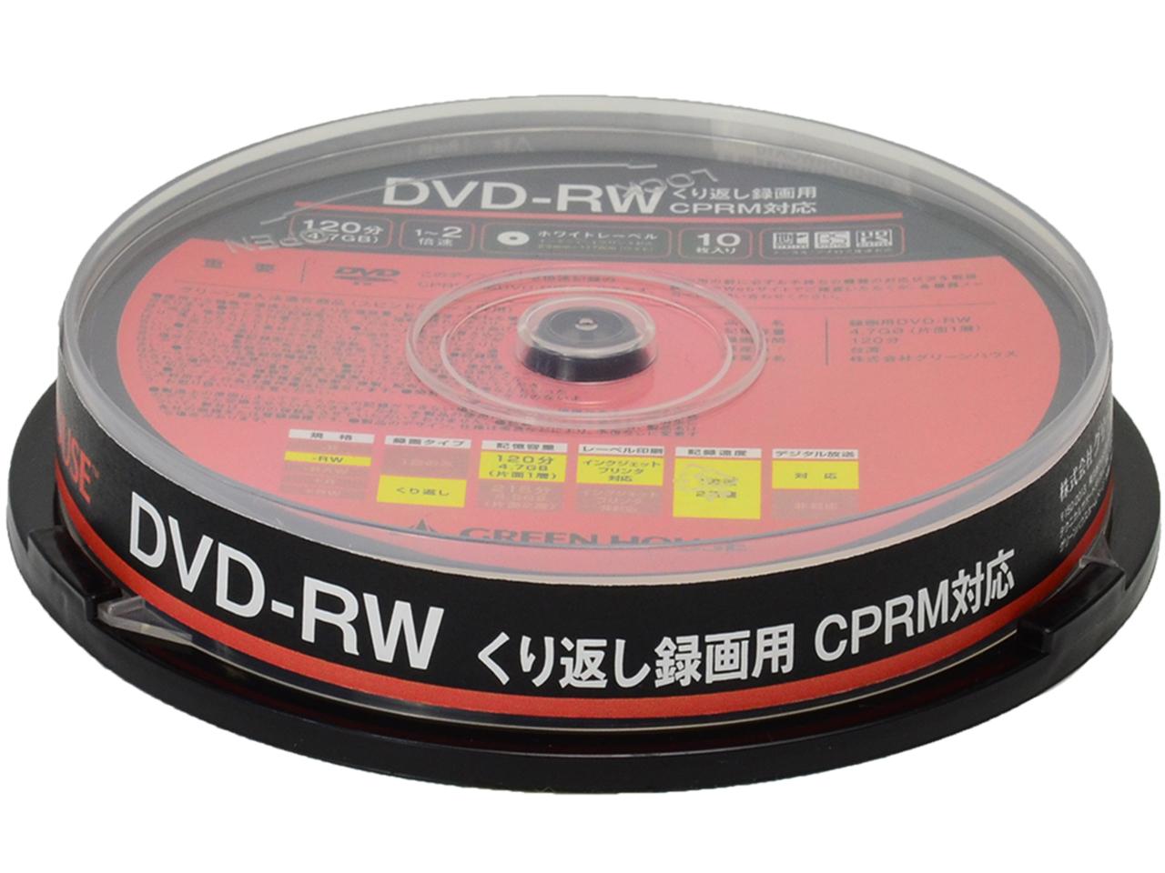 GH-DVDRWCA10 [DVD-RW 2倍速 10枚組]