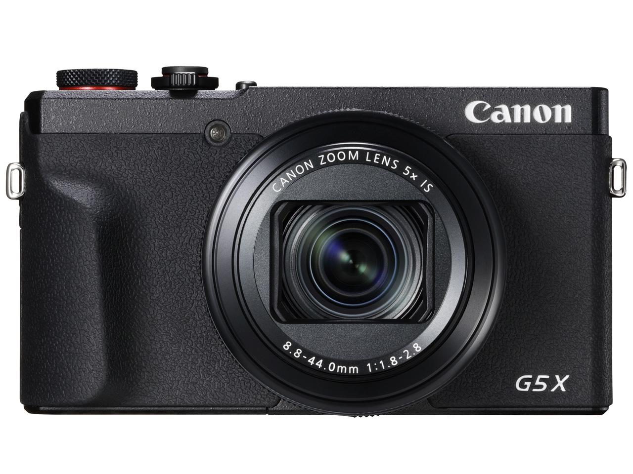 PowerShot G5 X Mark II
