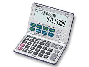 BF-480