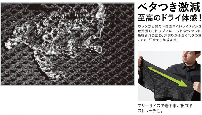 TS-DESIGN 藤和 ドライ ノースリーブインナーシャツ 8050 メッシュ アンダーウェア インナーウェア 作業服 作業着【送料無料】コンプレッション デグズ