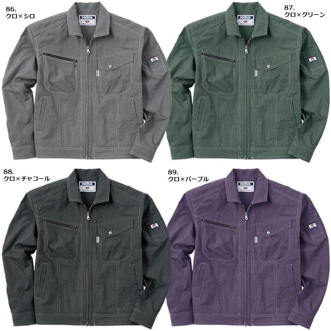 ドッグマン DOGMAN 8417 長袖ブルゾン 春夏素材 長袖ジャケット 作業服 作業着 8415シリーズ デグズ