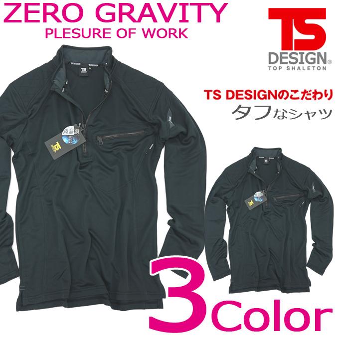 TS-DESIGN 藤和 ワークニットロングシャツ 846305 ハーフジップ ジップアップシャツ ポロシャツ 長袖 作業シャツ デグズ