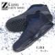 安全靴 ミドルカット スニーカー Z-DRAGON ハイカット安全靴 S1193 セーフティーシューズ 衝撃吸収 耐滑 作業靴 自重堂【即日発送】