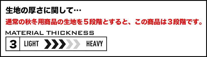 【即日発送】バートル 作業着 カーゴパンツ 662 ストレッチ メンズ レディース 男女兼用 オールシーズン ズボン 作業服 作業着 BURTLE【SS-3L】 デグズ