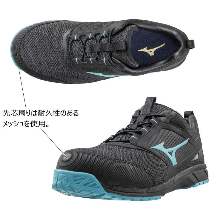 MIZUNO ミズノ 安全靴 F1GA1903 オールマイティ ES31L スポーツ系 スニーカータイプ 作業靴 セーフティーシューズ【あすつく】 デグズ