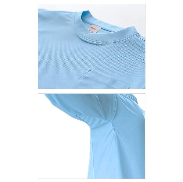 自重堂 吸汗速乾 長袖ポロシャツ 47654  47654シリーズ 作業服 作業着 ユニフォーム【送料無料】 デグズ