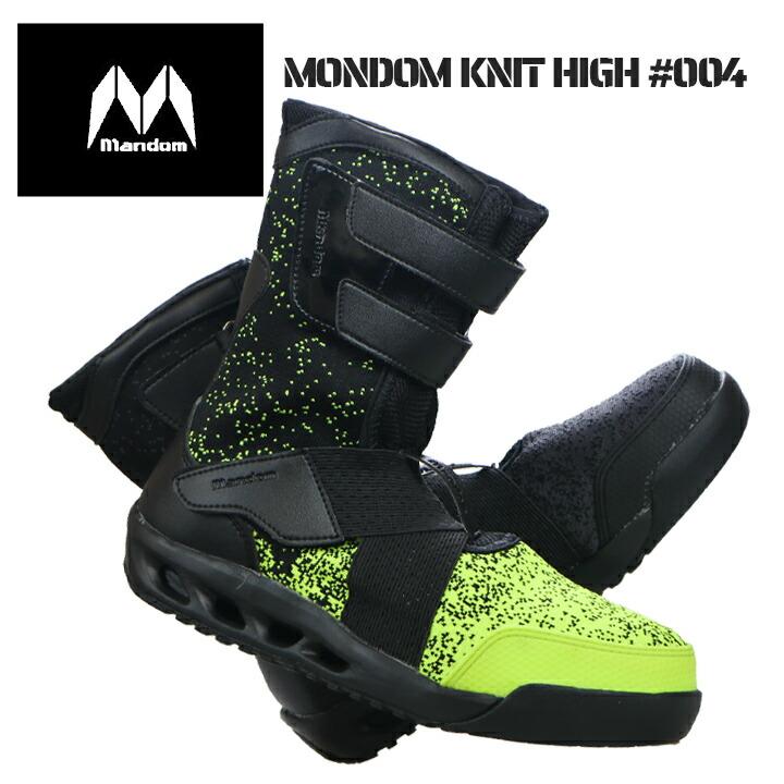 【即日発送】安全靴 ブーツ セーフティシューズ #004 鋼先芯 ゴム底 通気性 MONDOM マンダム 丸五 デグズ