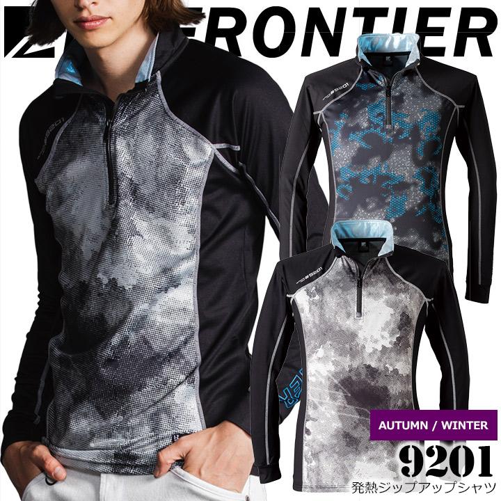 アイズフロンティア 長袖シャツ 発熱ジップアップシャツ 9201 秋冬 保温 作業服 作業着 スポーツ デグズ