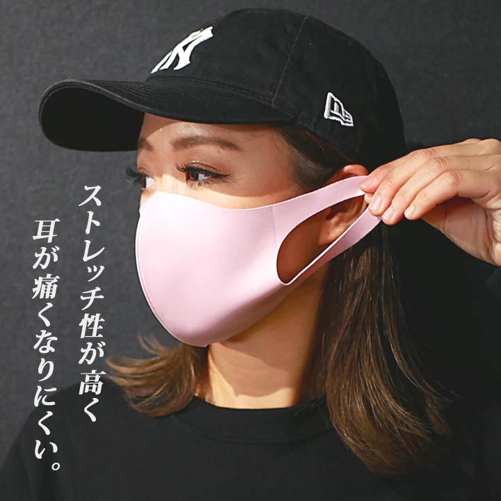 【即日発送】洗えるマスク 3Dマスク 一体式 1枚入り Washable-MASK 飛沫対策 花粉予防 男女兼用 大人 花粉症対策 ますく mask レギュラーサイズ PM2.5 立体 フェイスマスク デグズ