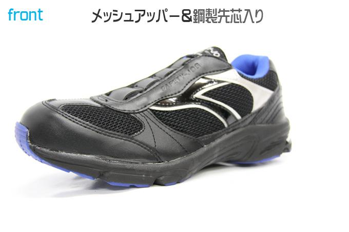 セフティージョグ #333 福山ゴム 安全靴 鉄芯入り スリッポン スニーカータイプセーフティーシューズ デグズ
