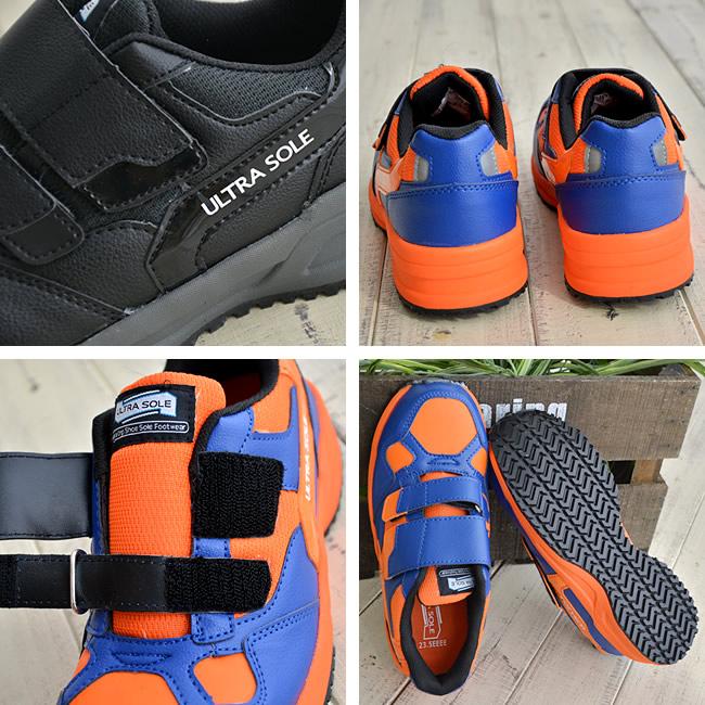 ウルトラソール #141 安全靴【男女兼用】【安全靴 女子】【レディース安全靴】【女性用 安全靴】【安全靴 おしゃれ】【安全靴 ローカット】 デグズ