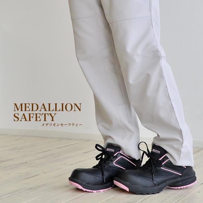メダリオンセーフティー #507 安全靴【男女兼用】【安全靴 女子】【レディース安全靴】【女性用 安全靴】【安全靴 おしゃれ】【安全靴 ローカット】 デグズ