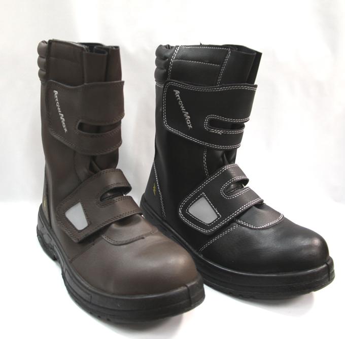 福山ゴム 安全靴  高所用安全靴  【アローマックス #80】 【安全靴 ブーツ】【静電】 作業用安全靴 鉄芯入り安全靴 デグズ