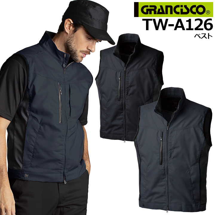 ベスト 作業着 TW-A126 グランシスコ 帯電防止 ストレッチ  GRANCISCO タカヤ商事 作業服 作業着 4L-5L