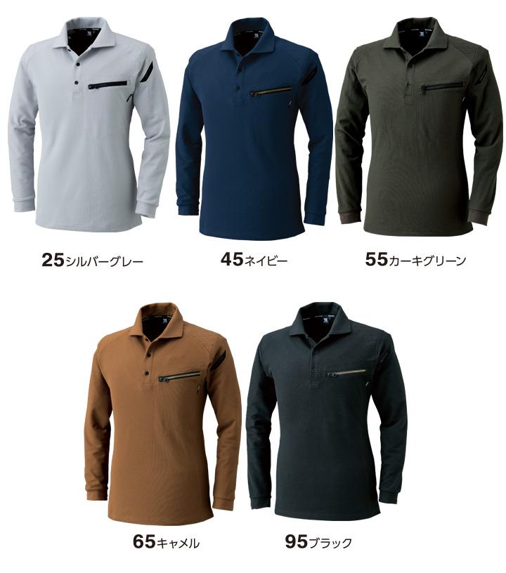 長袖ポロシャツ TS-DESIGN 藤和 5105  メンズ 作業服 作業着 鹿の子素材【送料無料】【即日発送】