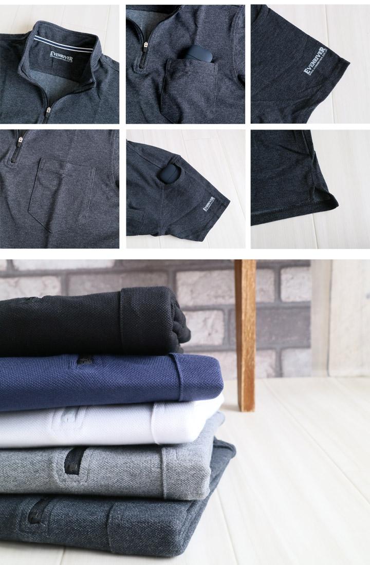 イーブンリバー ソフトドライZIPハイネック 半袖ジップシャツ NR216 作業着 ソフトドライシリーズ【送料無料】【即日発送】 デグズ
