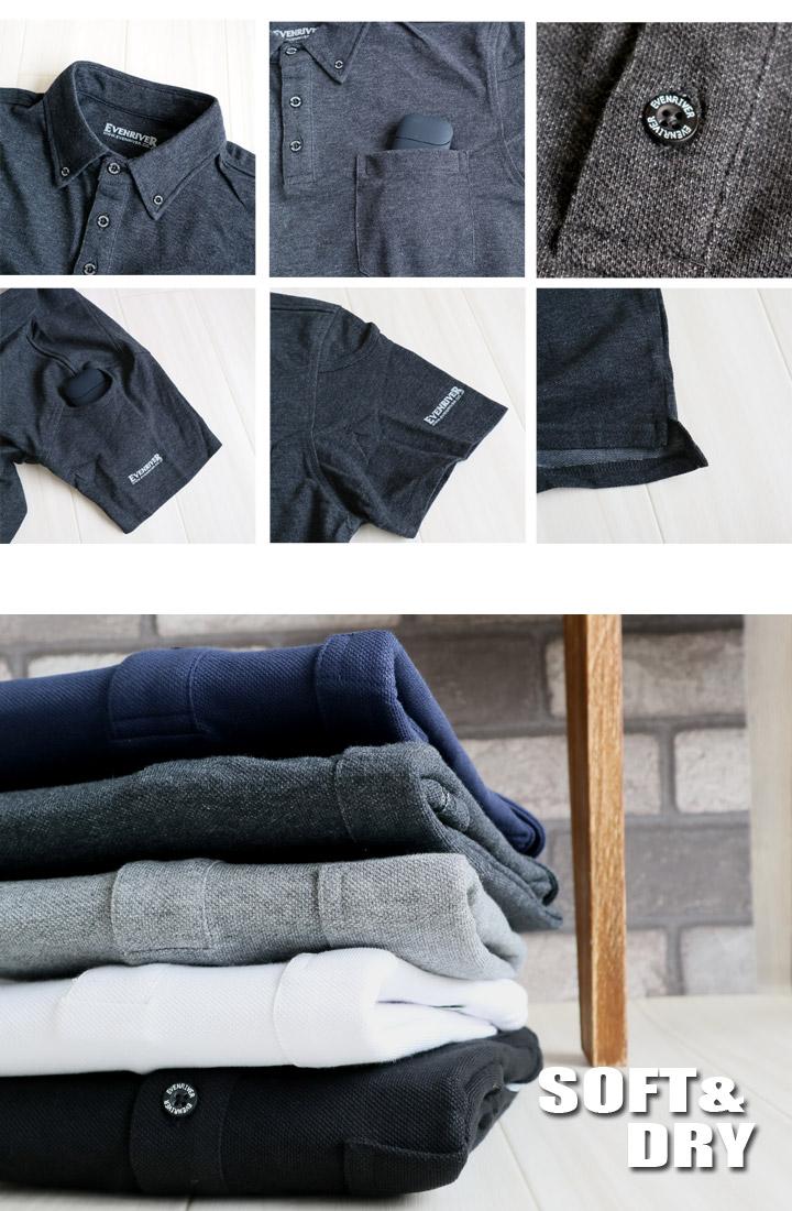 イーブンリバー ソフトドライポロシャツ 半袖 NR416 吸汗速乾  作業服【春夏】【送料無料】【即日発送】 デグズ