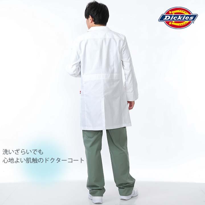 白衣 コート ドクターコート ディッキーズ FOLK 長袖コート 男性用 医療 医師 歯科医 薬剤師 通気性 軽量 1537PR カジュアル フォーク メンズコート