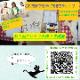 『ぬり絵Tシャツ制作キット〜』手作りキット(ネクタイ、アイボリー)