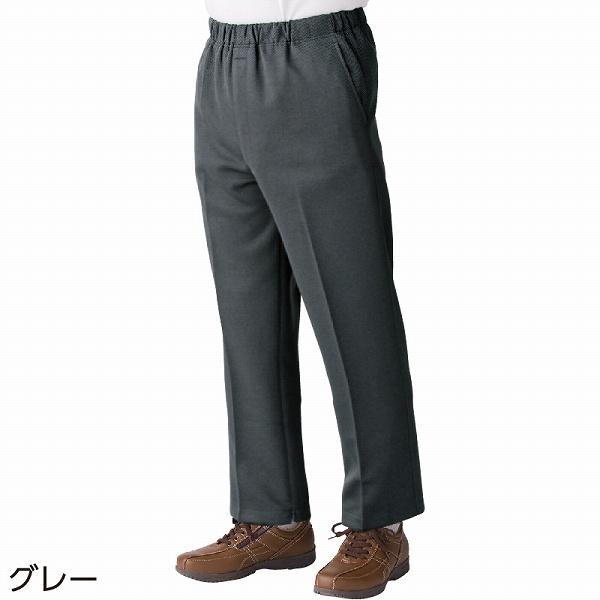 膝が出せる 裾ファスナーパンツ 紳士 L/グレー