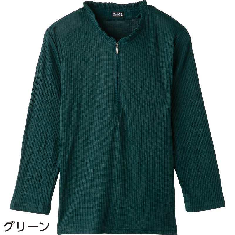 60代・70代・80代・90代の女性へプレゼント着替がラクなハーフジップTシャツM〜L/グリーン