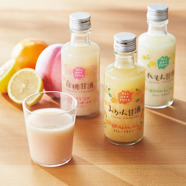 フルーツ甘酒セット(白桃・みかん・れもん) 瀬戸内の果実使用