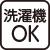 スナップボタン ポロカーディ M〜L/パープル