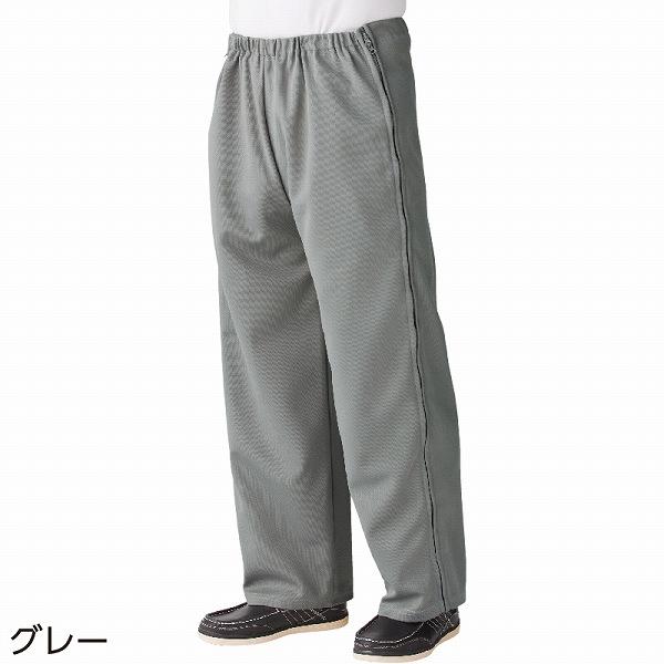 60代・70代・80代・90代の男性へプレゼント着替介助がいらない脇全開パンツ 紳士L/グレー